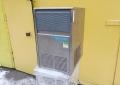 Б.у льдогенератор IceMaker B 21 AS 230/50/1