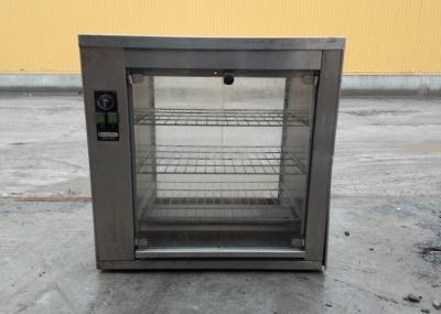 Б.у тепловая витрина GASTRO-TAR SO-12