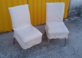 Банкетные стулья