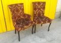 Бу кресла для кафе