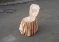 Бу чехлы на стулья