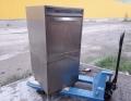 Фронтальная посудомоечная машина б.у Dihr