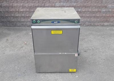 Фронтальная посудомоечная машина бу