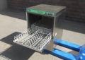 Фронтальная посудомоечная машина б.у