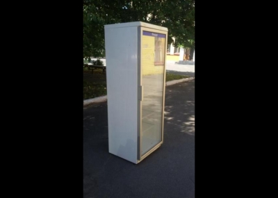 Холодильный шкаф бу со стеклянной дверью Snaige 350