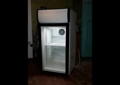 Бу холодильный шкаф барный