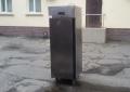 Холодильный шкаф Desmon б.у