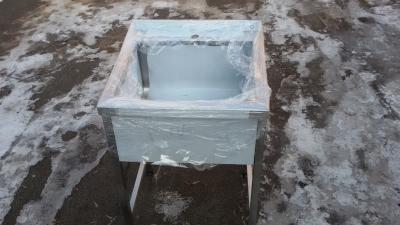 Киев ванна моечная