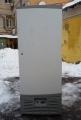 Бу морозильный шкаф Ариада R700L