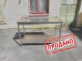 Разделочный стол бу 1000*600*850
