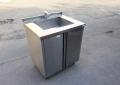 Ванна моечная 750х600 из нержавейки б.у